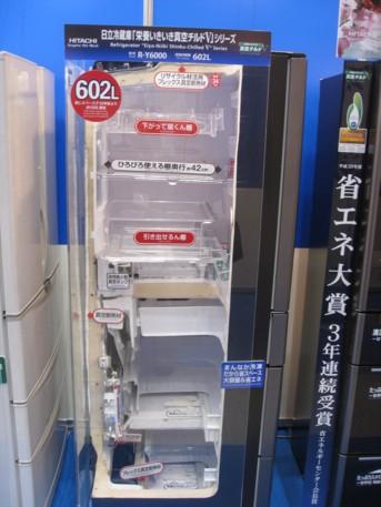 ENEX2009その68