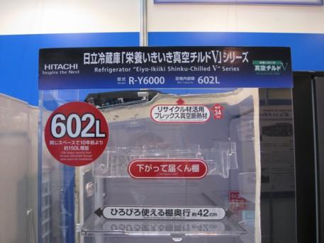 ENEX2009その70