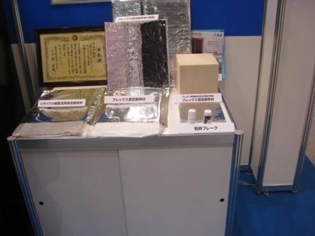 ENEX2009その71