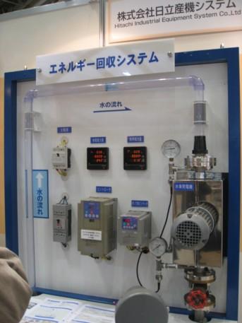 ENEX2009その84