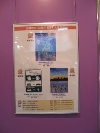 ENEX2009その101
