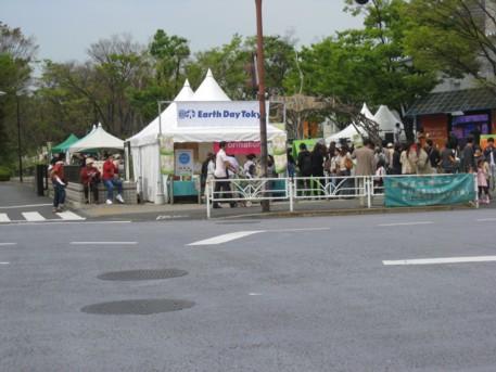 アースデーTOKYO2009その1