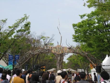 アースデーTOKYO2009その3