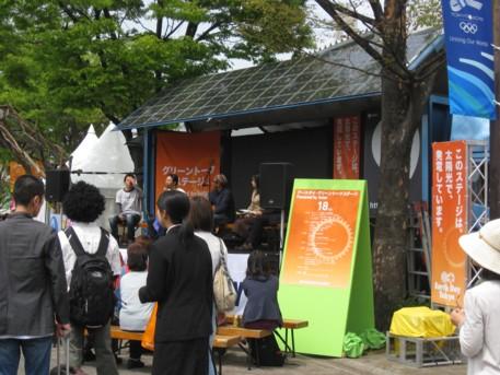 アースデーTOKYO2009その4