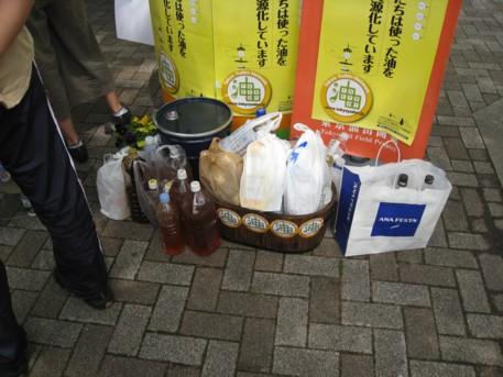 アースデーTOKYO2009その10