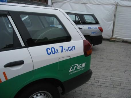 エコカーワールド2009その49