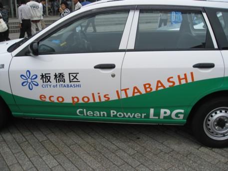 エコカーワールド2009その50