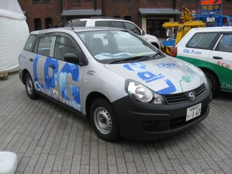 エコカーワールド2009その52