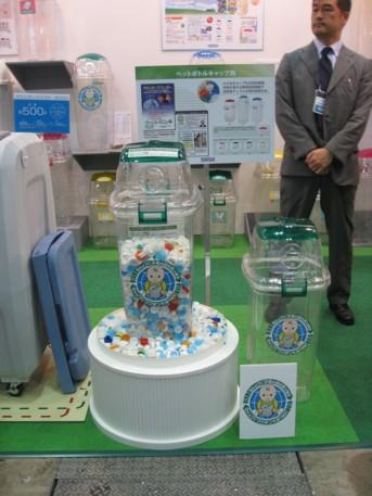 NEW環境展2009その38