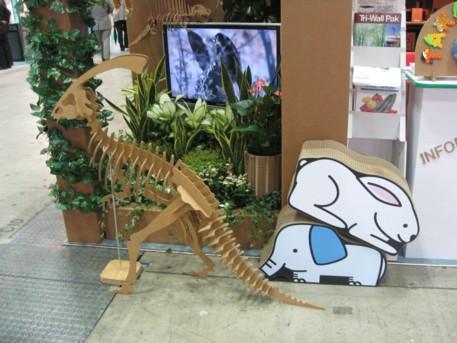 NEW環境展2009その40