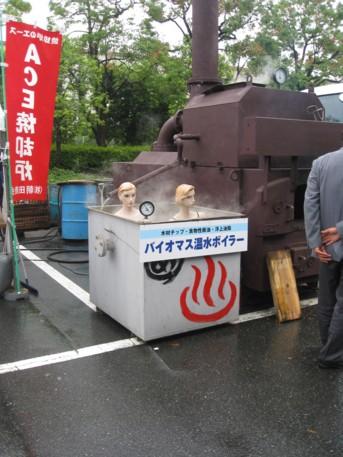 NEW環境展2009その43