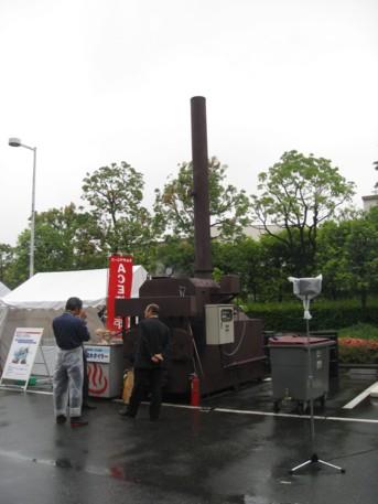 NEW環境展2009その44