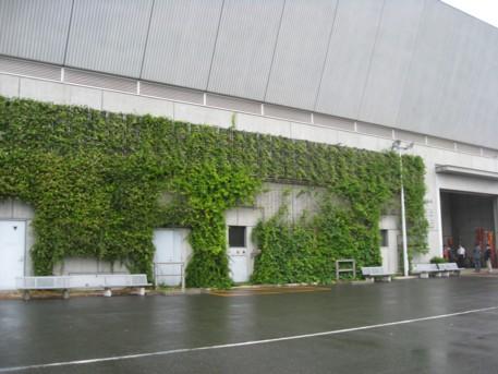 NEW環境展2009その45