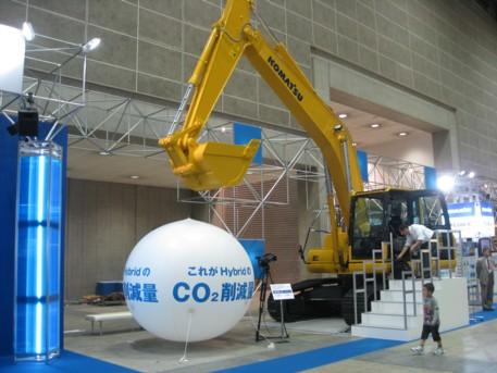 NEW環境展2009その50