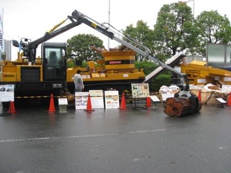 NEW環境展2009その52