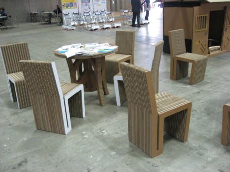 NEW環境展2009その61