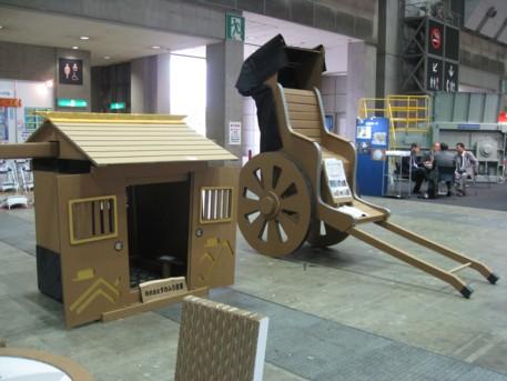 NEW環境展2009その62