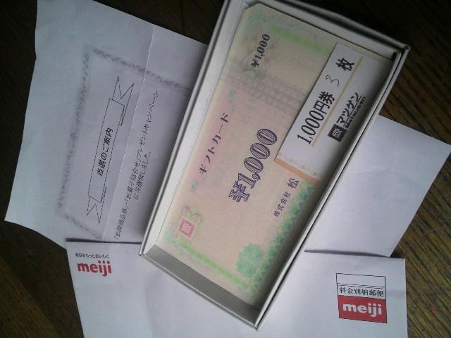 2012053108310000.jpg
