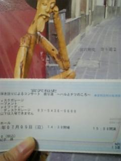 20060709_191094.jpg