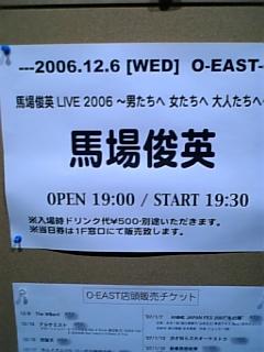20061208_264743.jpg