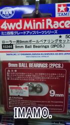 9mm ボール 用 ベアリング ローラー T15344 タミヤ