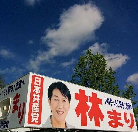 選挙カー_n.jpg