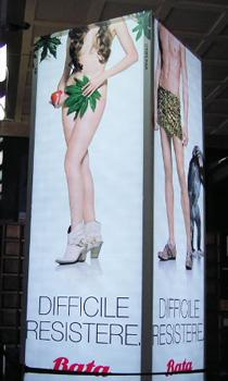 イタリアポスター