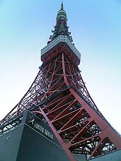東京タワーデイ