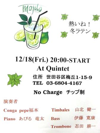 quintet.png