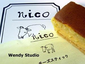 070316-チーズケーキ