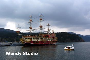090405-海賊船