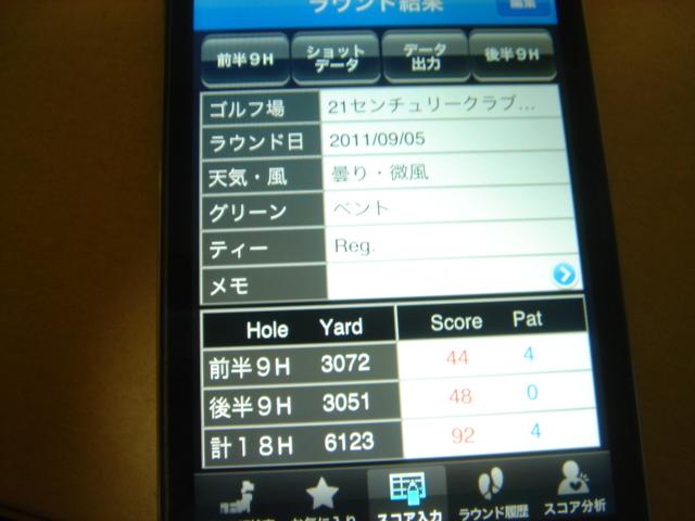 ipod3