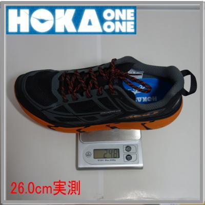 hoka3