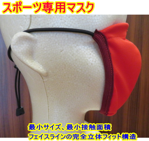 sportsmask3