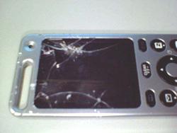 にゃんぞうの携帯