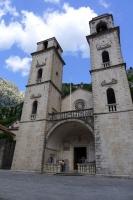 聖トリフォン大聖堂