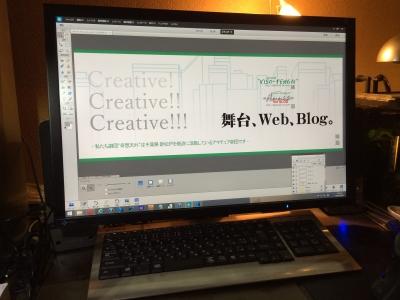 banner_work