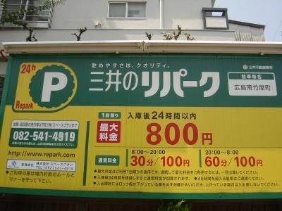 南竹屋町 1.JPG