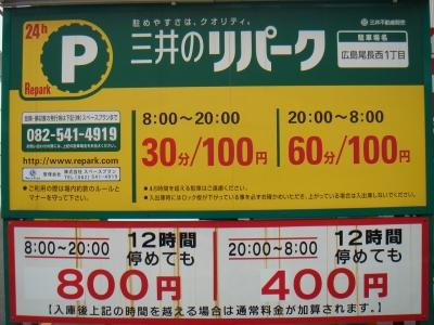 尾長西1丁目 1.JPG