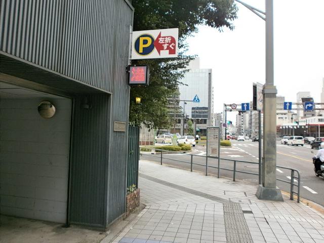 平和大通パーキング補助看板.JPG