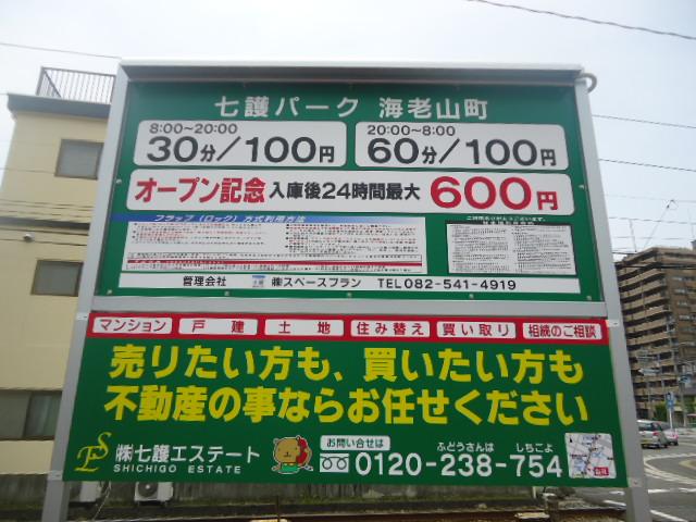海老山_1.JPG