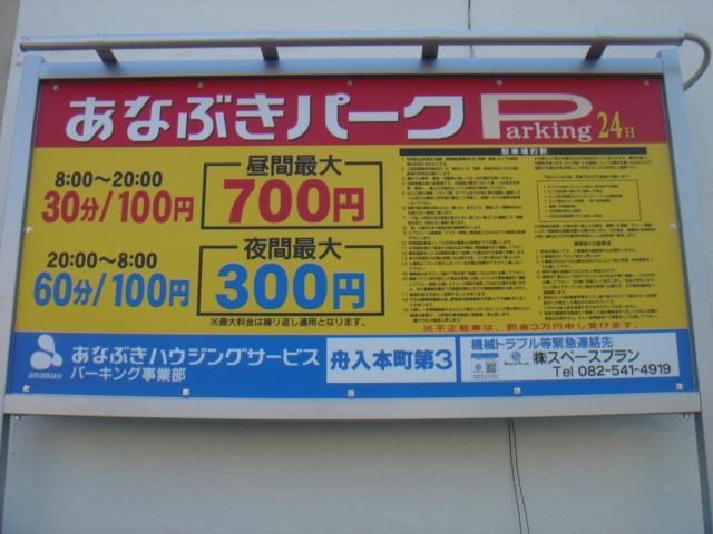 DSC03872.JPG