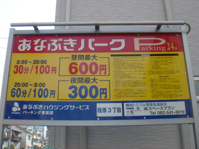 DSC03886.JPG