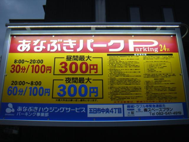 DSC03906.JPG