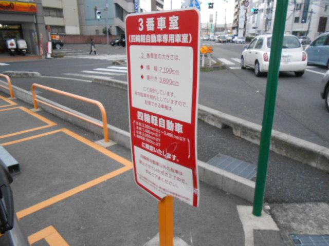 軽専用看板 (1).JPG