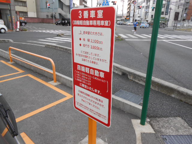 軽専用看板 (2).JPG