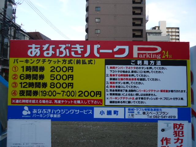OPEN (1).JPG