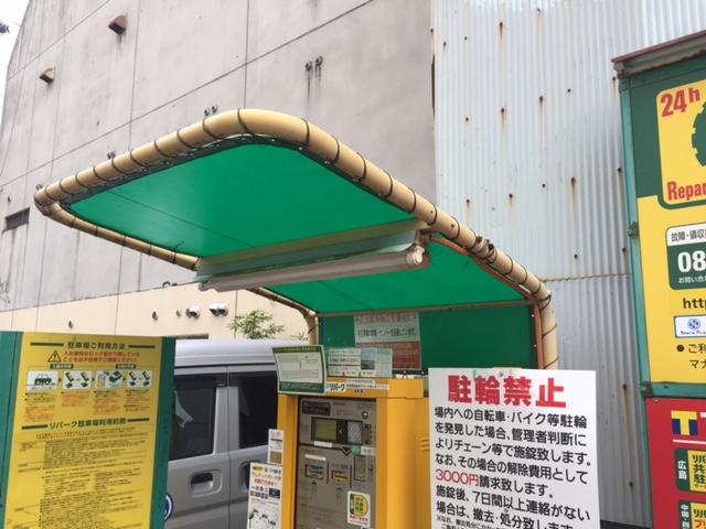 テント貼替 (1).JPG
