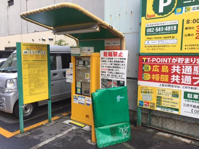 テント貼替 (3).JPG