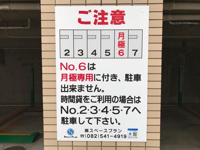 小町第4 2.JPG